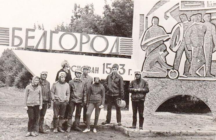 фото старые белгорода